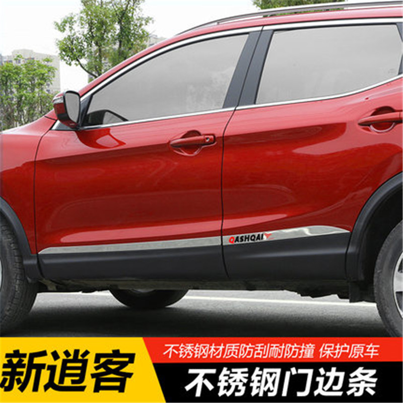 Car styling for <font><b>Nissan</b></font> <font><b>Qashqai</b></font> j11 2016 <font><b>2017</b></font> 2018 CHROME SIDE DOOR BODY MOLDING TRIM COVER LINE GARNISH PROTECTOR <font><b>ACCESSORIES</b></font> image