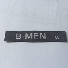 Custom 1*5.5cm Ultrasonic Cutting High Density Clothing Labels Woven