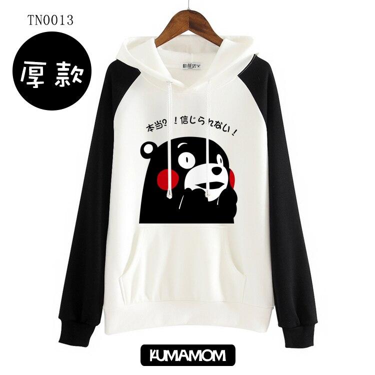 Аниме; Кумамон; Косплей; Осень зима; Новинка; японский свитер с капюшоном; Повседневная модная Милая толстовка с капюшоном для студентов