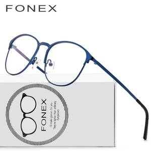 09be7df47c7a FONEX Titanium Glasses Frame Men Round Eyeglasses Optical