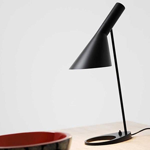 Louis Poulsen Arne Jacobsen Aj Schreibtischlampe Cafe Gangsaal