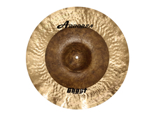 Chinese Arborea drum cymbal Ghost series 8″ splash