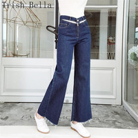High Waist Jeans Woman 2018 Fashion Solid Color Easy Double Belt Broad Leg Pants Thin Tassels