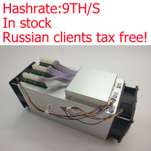 Russian clients free tax!! Newest 14nm Asic Miner BTC Miner Ebit E9 Plus 9T (with psu) good economy miner