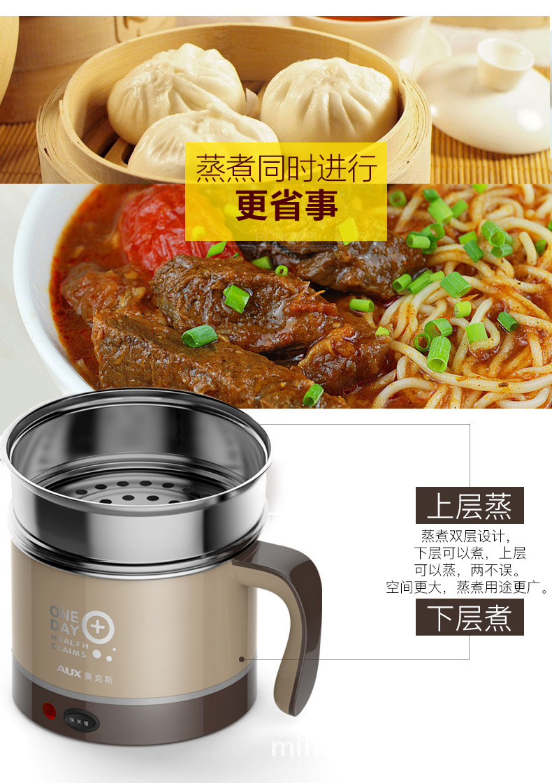 Electric Cooking Pot Mini Portable Hot Pot Dormitory Pan Electric Hot Cup Mini Cooking Pan Multi-functional Soup Maker