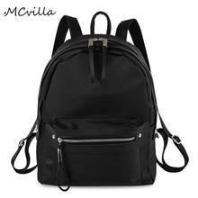 Fashion Nylon Waterproof women's Backpack Female Casual Travel Bag Shoulder BackBag Preppy Style Backpacks for Teenage Girls