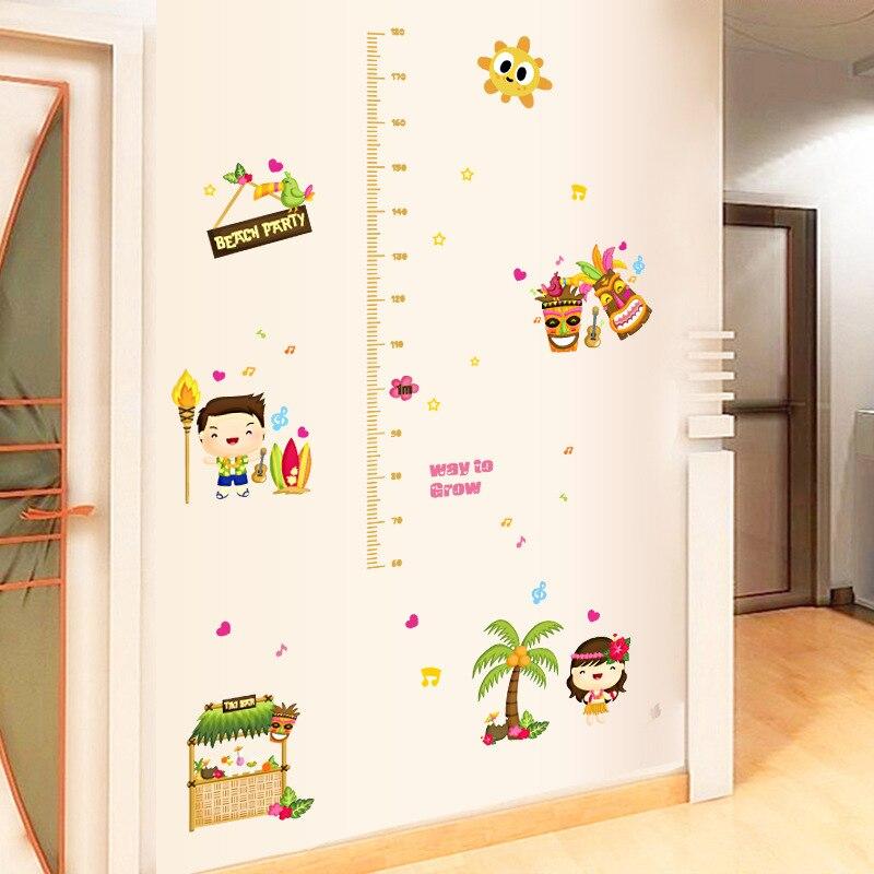 60CM 180CM Hawaii Beach Party Wall Sticker Kids Rooms