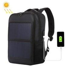 Novo Painel Solar Mochilas Sacos de Conveniência de Carregamento Portátil para Viagens 14 w Carregador Solar com Alça e Duplo de Carregamento USB porta