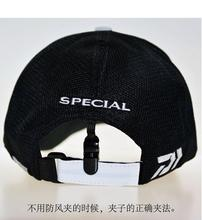 2017 High Quality Adult Men Adjustable Fishing Sunshade Sport Baseball Fishermen Hat Cap Black Special Bucket Hat With Letter