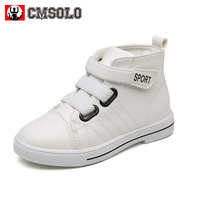 CMSOLO Children Fashion Sneakers PU Leather Boys Girls White Red Pink Casual Shoes Kids Footwear School