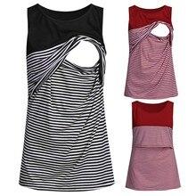 Летняя одежда для беременных без рукавов в полоску для беременных, жилет для кормящих женщин, комбинированный жилет для беременных и кормящих майки хлопчатобумажные