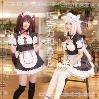[STOCK] 2018 New Anime NEKOPARA Vanilla Chocolat Maid Dress Uniform Outfit Cosplay Custume For Women Halloween Free Shipping.