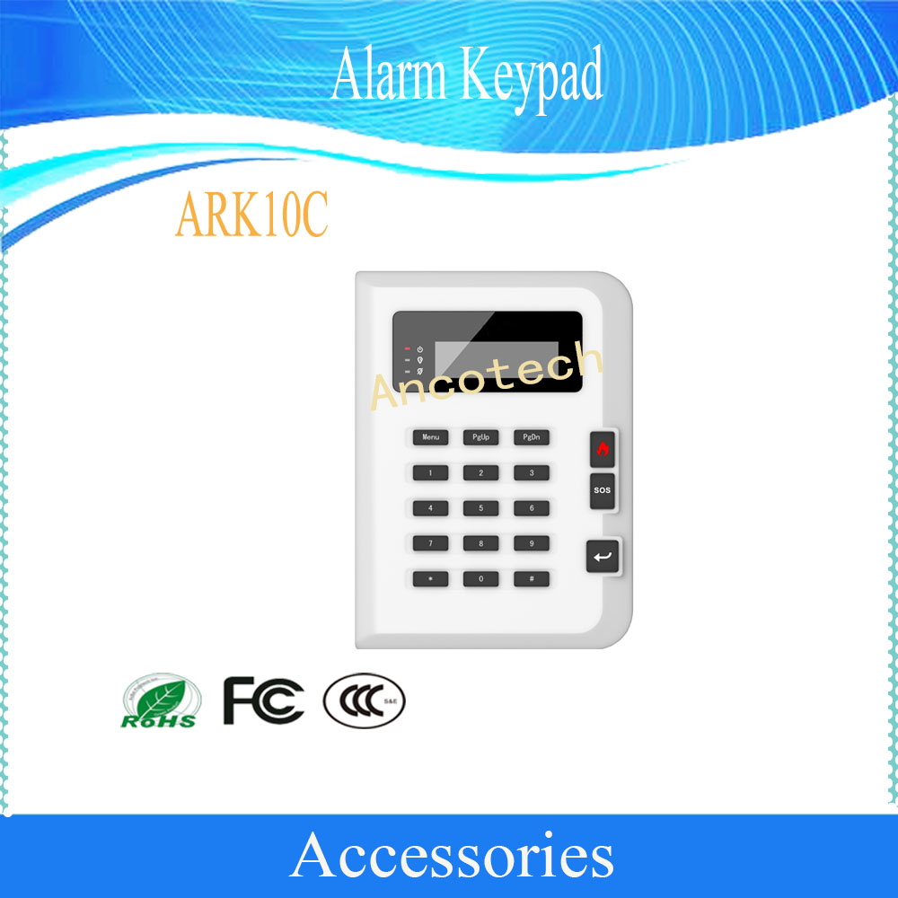 Free Shipping DAHUA Security Alarm System Wired Alarm Keypad Without Logo (ARK10C) free shipping blueskysea 2k s60 body personal security