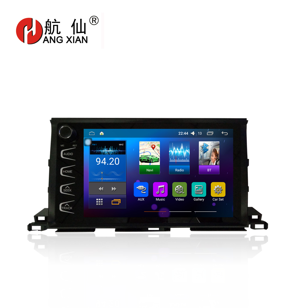 "Bway 9""Car radio for TOYOTA HIGHLANDER 2015 Quadcore Android 7.0 car dvd player gps navigation with 1 G RAM,16G iNand"