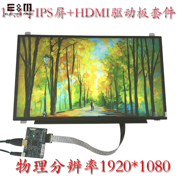 E&M 17.3 Inch 1920*1080 IPS Screen Display HDMI Driver Board LCD Panel  Module Monitor Laptop PC Raspberry Pi 3 Car