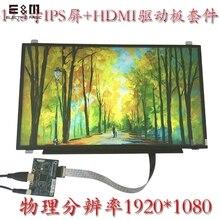 E & M 17,3 pulgadas 1920*1080 pantalla IPS Placa de controlador HDMI Panel LCD módulo Monitor ordenador portátil Raspberry Pi 3 Coche