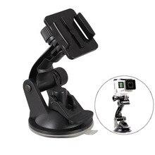 Проводится акция! Автомобильная экшн-камера кронштейн авто камера присоска держатель совместим GoPro Hero HD