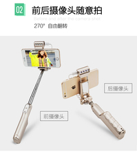 Omala Selfie Stick Extendable Pole Bluetooth Self Shooting Monopod for iPhone 6 Plus for iPhone 5