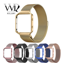 Rolamy Wholesale Milanese Steel Wrist Watch Band Strap Belt Magnetic Closure with Case Metal Frame For Fitbit Blaze 23 watch hot sale hoco 3 colors milanese band for huawei watch 42mm with magnetic closure and beautiful retail package