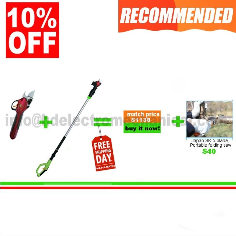 CE Electric Pruner hand pruner and telescoic pruner promotion set Top garden tools HD pruner