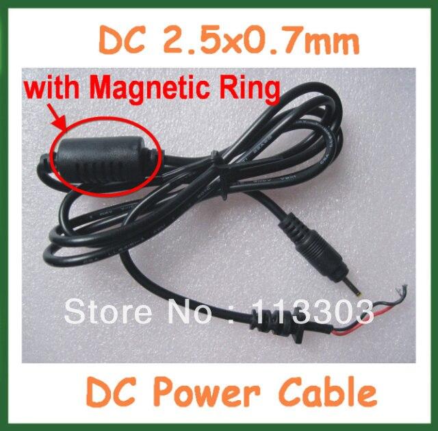 3pcs 2.5x0.7mm/2.5mm DC Cable for Tablet PC Cube U18GT U35GT2 U25GT Chuwi V10 V88 Ramos W28 W30HD Charger Power Supply DC Cable car charger for tablet pc cube ramos more black dc 12v