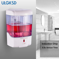 ULGKSD Free Shipping 700ml ABS Plastic Sensor Liquid Soap Containers Automatic Foam Automatic Liquid Soap