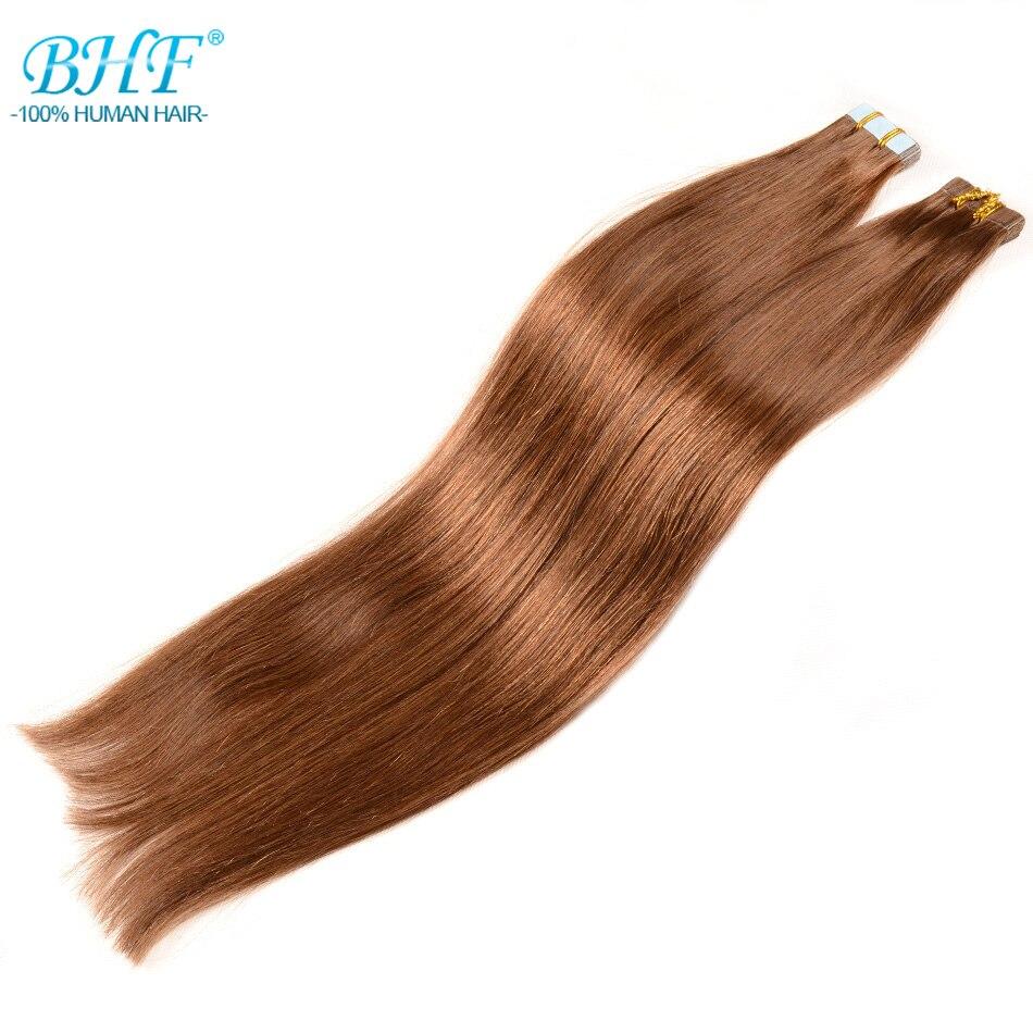 BHF-lint inimese juuste pikendustes Topelt tõmmatud lint - Inimeste juuksed (valge) - Foto 2