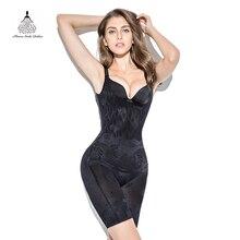 Shapewear 슬리밍 속옷 허리 트레이너 바디 셰이퍼 모델링 스트랩 슬리밍 벨트 여성 코르셋 tummy control opening crotch