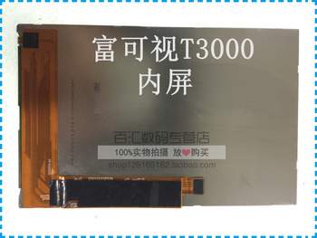 Original InFocus T3000 7 inch LCD screen LCD screen type HJ070IA-01C display screen