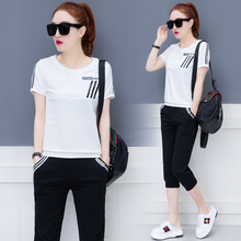 Black White Tracksuits 2 Piece Set Women Pant Suits and Top Outfit Sportswear Fitness Co-ord Set Plus Size 2019 Summer Clothing orange plus size 2 piece set women pant and top outfit tracksuit sportswear fitness co ord set 2019 summer large big clothing