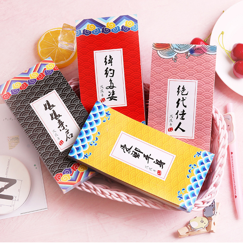 1pc 4 Kinds Chinese Palace Style Self-Adhesive Imperial Edict Paper Sticky Memo Pad Note Children Stationery Kids Student Gift