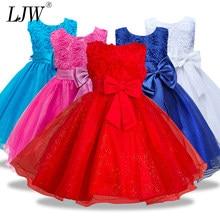68778aa47b56e Popular Cute Dresses for Teenage Girls-Buy Cheap Cute Dresses for ...