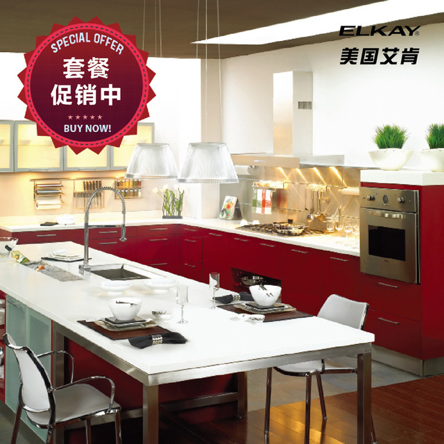 Chenguang modern brief american modular kitchen cabinet sink customize