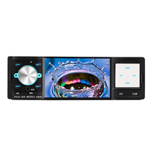 HEVXM 4004 Universal Car MP5 player4.1 Autoradio Video/Multi-Media Player mp4 Stereo audio player with displa