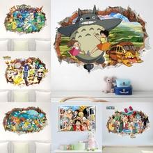 Cartoon Japanese Anime 3D Window Wall Hole Stickers For Nursery Kids Room Decor Home Comic Moive PVC Decor Mural Wall Art Decals pvc cartoon comic doll
