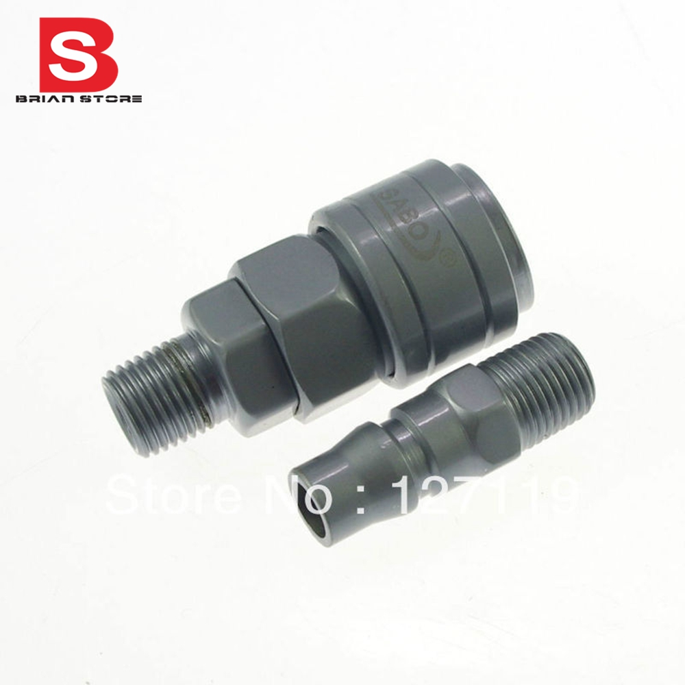 1/2  Male Air Compressor Quick Coupler Connector Steel Self Lock SM 40 PM 40 13mm male thread pressure relief valve for air compressor