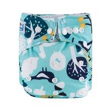 Land Baby один размер подходит всем детские тканевые подгузники 25 шт. в партии подгузник для новорожденных чехлы водонепроницаемый переносной подгузники многоразовые дизайны
