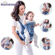 Sunveno nouveau porte-bébé ergonomique porte-bébé manteau sac à dos porte-tabouret  Hipseat pour nouveau-né kangourou bébé élingu. 1e7a3acf147