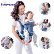 Sunveno New Baby Carriers Ergonomic Baby Carrier Coat Backpack Carrier Stool Hipseat For Newborn Kangaroo Baby Sling 20kg Heaps - DISCOUNT ITEM  35% OFF All Category