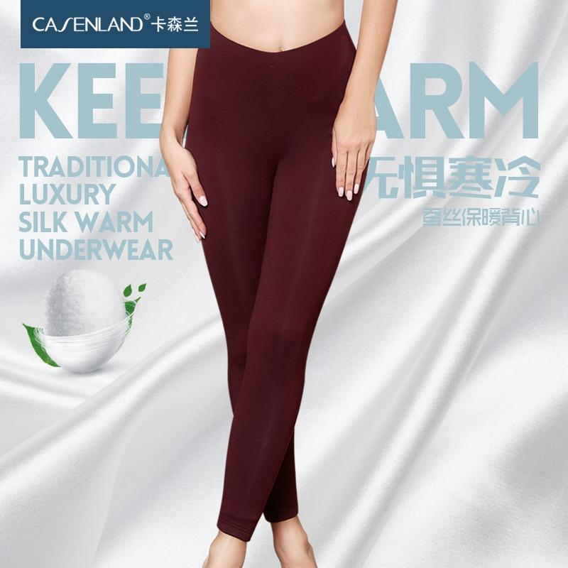 Silk Warm Pants Ladies Large Size Silk Outside Wearing Cotton Pants Slim Pants Plus Velvet Thickening Leggings