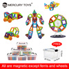60pcs 110pcs 138pcs Mini Size Magnetic Blocks Designed Construction Blocks 3D Model Building Magnet Bricks Educational