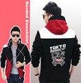 Men's Anime Tokyo Ghoul Cosplay Thicken Hooded Sweatshirts Winter Warm Streetwear Jacket Sportwear Costume Coat