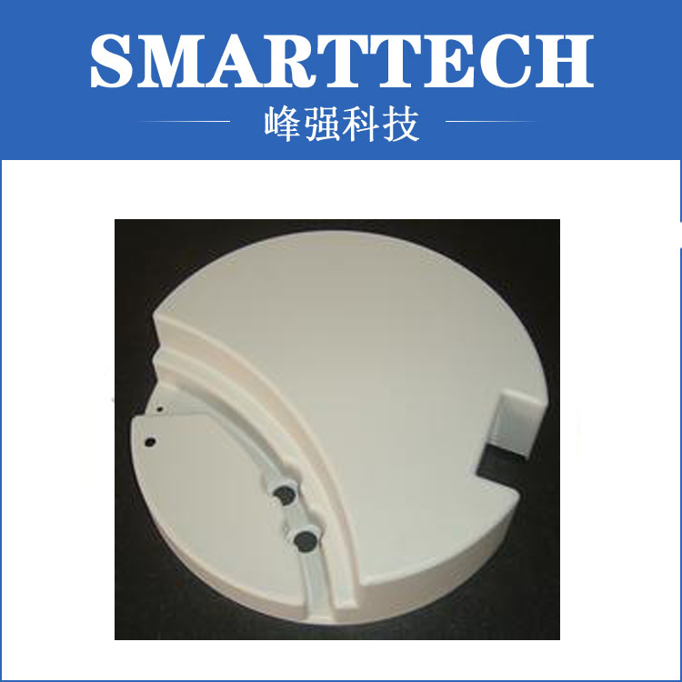 Plastic Round Inserts Mold high tech and fashion electric product shell plastic mold