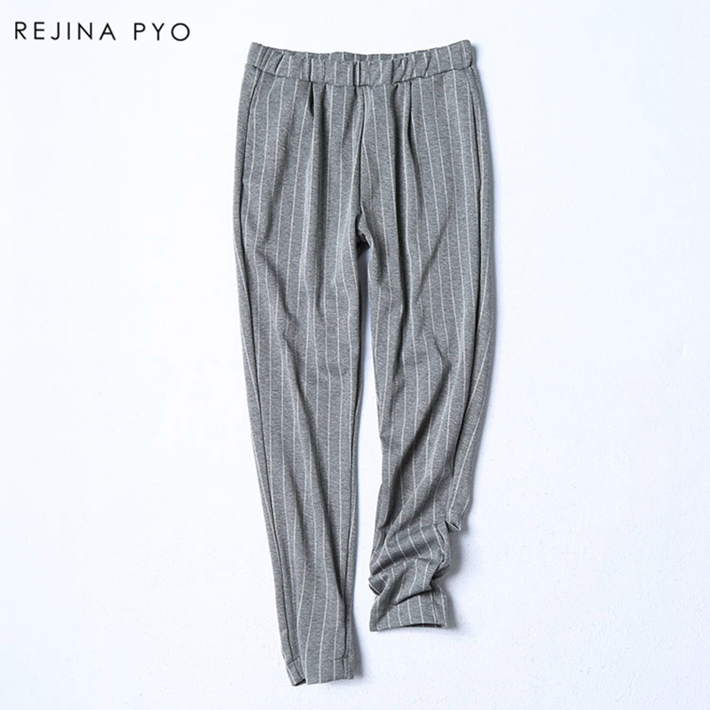 Rejina Pyo High quality high material elastic stripes Haren pants little feet trousers Women Casual Fashion