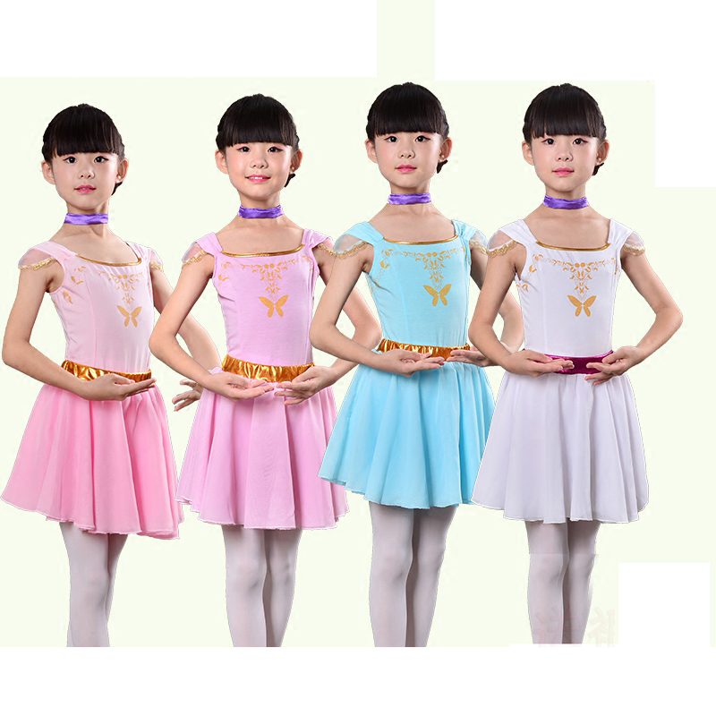Quality lady girl women ballet dance sheer mesh cap-sleeved warm up top New