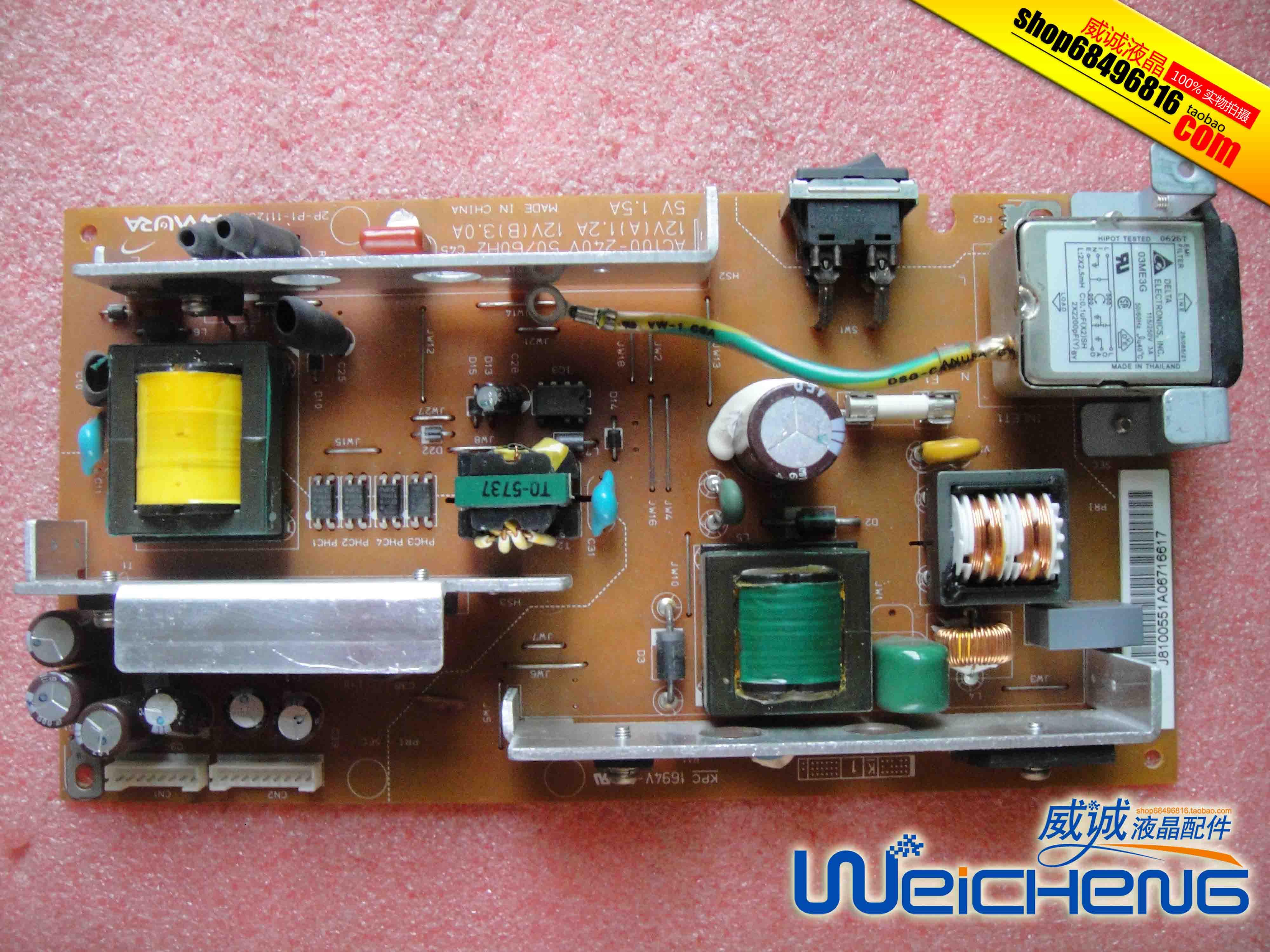 Free Shipping>Original 2P-P1-11123F TAMURA power supply board wrap board S39235K-Original 100% Tested Working