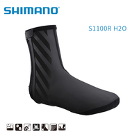 Sport Shoe Cover S1100R H2O Clothing Overshoe With BCF And PU Coating Road Shoe Cover