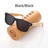 Bamboo Black B