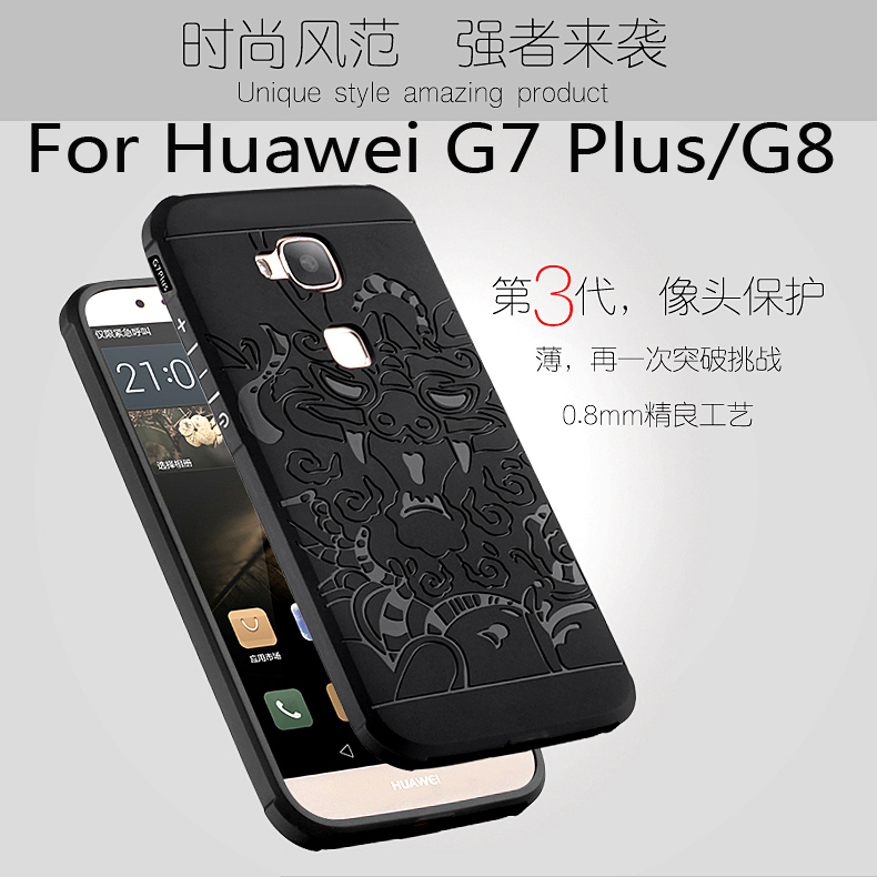 Luxury phone case For huawei G8/G7 Plus High quality silicon hard Protector back cover for huawei G8 D199 Mobile phone housing