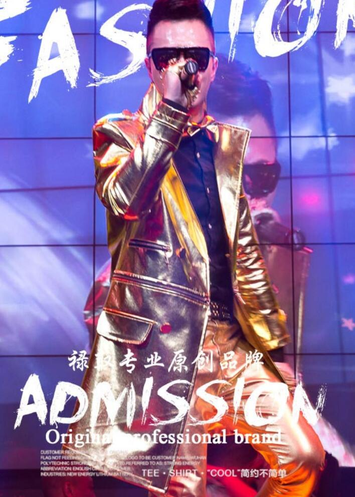 Nightclub Bar Stage Men Singers DS DJ Long Gold Leather Jacket Men Host Costumes Jacket Coat Outwear ! S XL free shipping